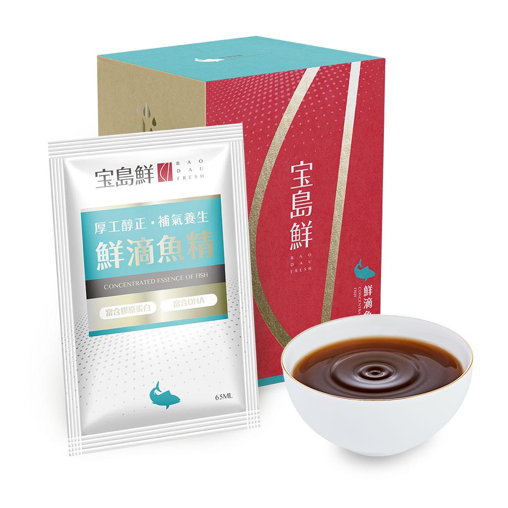 寶島鮮-鮮滴魚精-1盒 |鱸魚精、孕婦補品、術後飲食、開刀補品、兒童成長